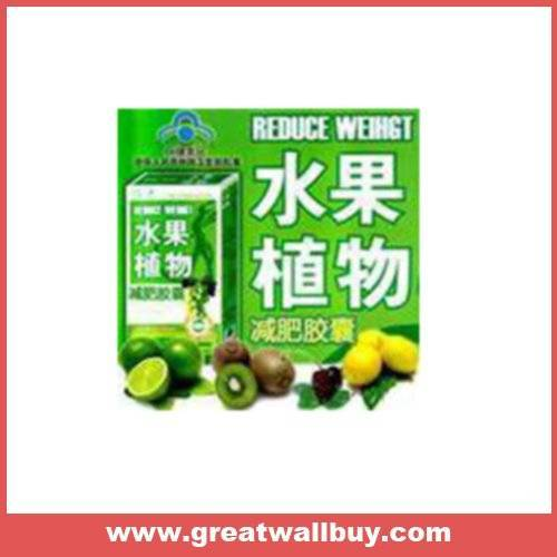 Fruta planta reduce weight loss diet pills,slimming pills,wholesale price