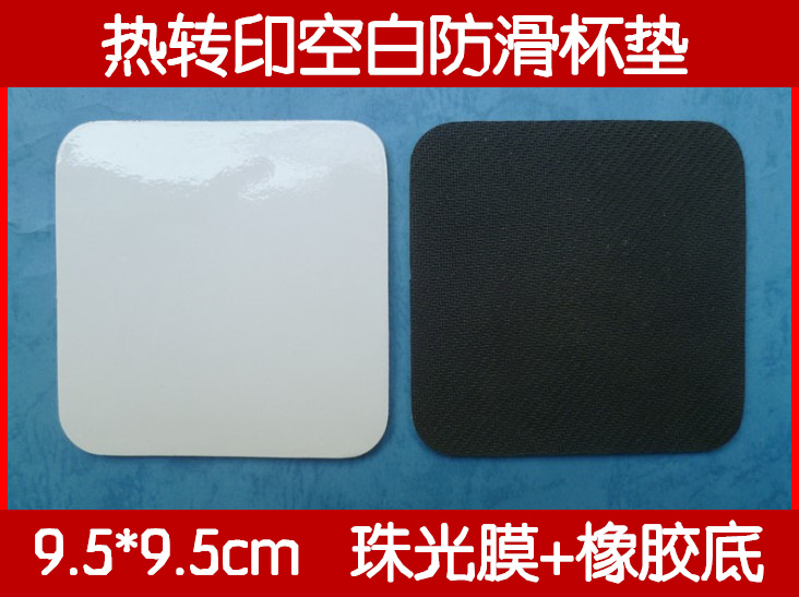 fashionable rubber cup mat, small size round shape custom sublimation rubber coaster/cup mat