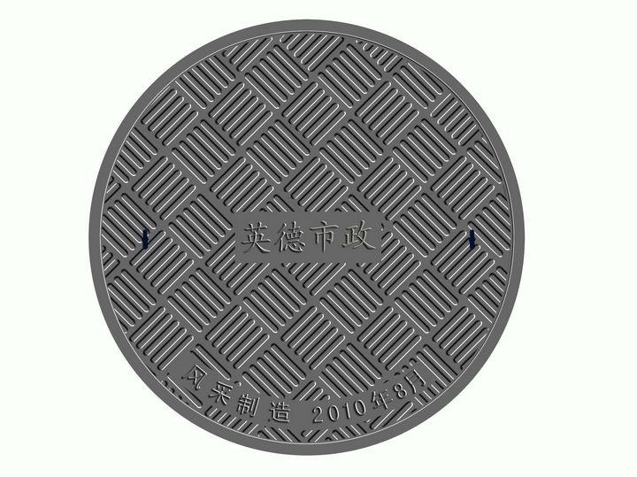 Anti-theft en124 SMC/BMC(DMC) composite round cover customized