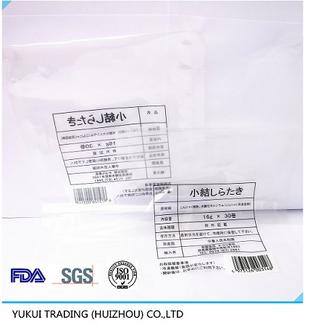 Best Quality Retort Bag High Temperature Retort Pouch Food Storage Bags