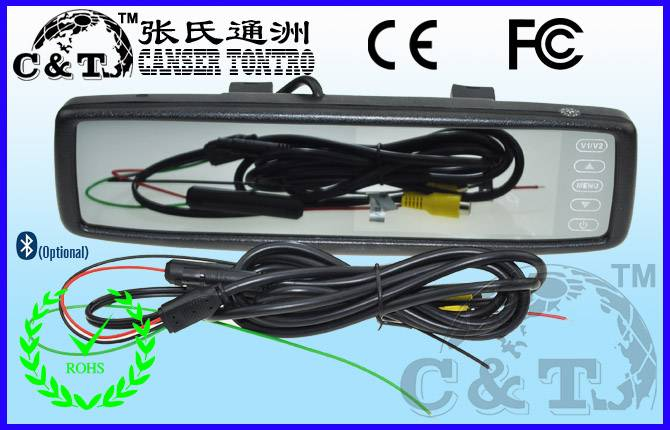 4.3 inch car rearview mirror DVR optional