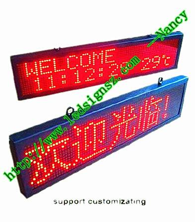 multi-line LED moving message signs