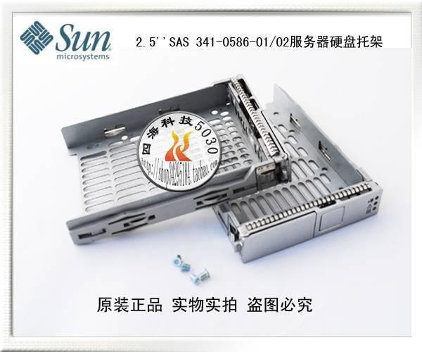SUN 2.5'' SAS 341-0586-01/02 Hard Drive Tray / Caddy, Free Shipping , Ready to ship