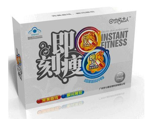 Instant Fitness Weight Loss pills