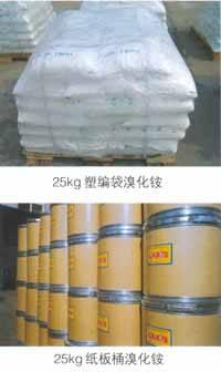 Ammonium Bromide,Ammonium Bromide