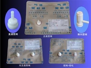 Aluminium-plastic Gas Sampling Bag with plastic valve