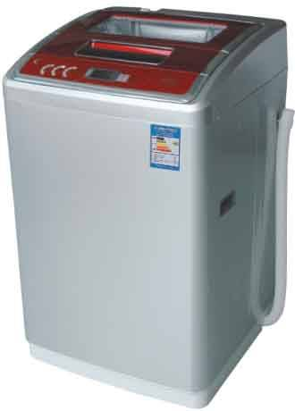 Supply 7.0KG Full-auto Top Loading Washing Machines