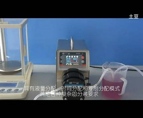 intelligent dispensing peristaltic pump with flow rate:0.0011-575ml/min