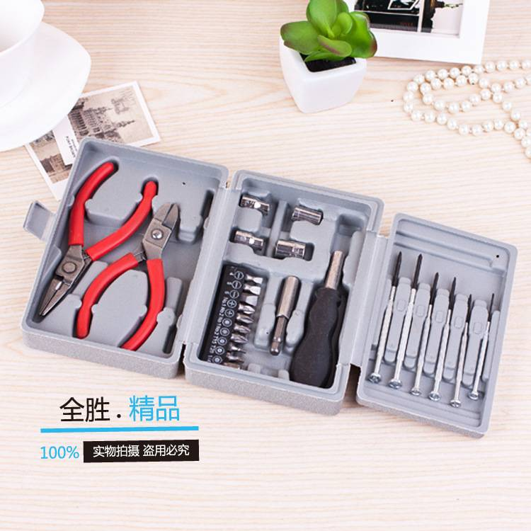 24PC Hardware Toolbox Multifunctional Hardware Screw Driver Tool