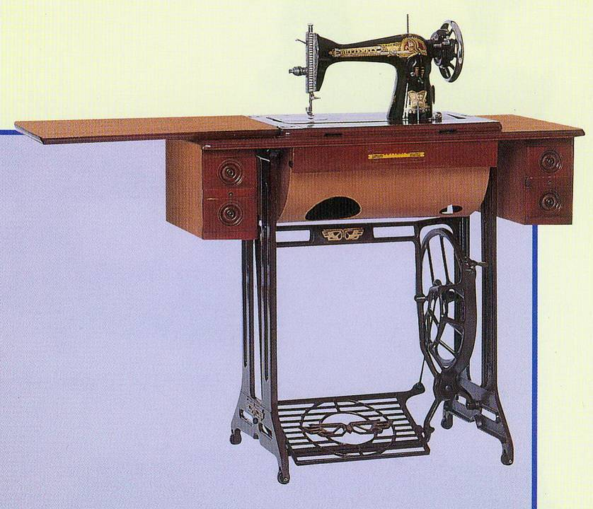 Butterfly JA2-1 Sewing Machine
