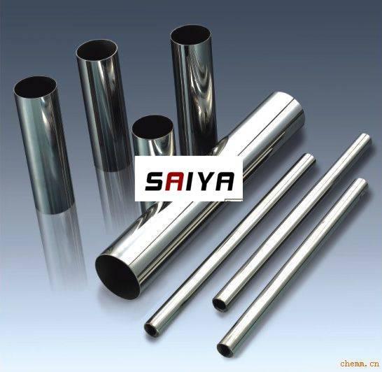 Aluminiun pipe