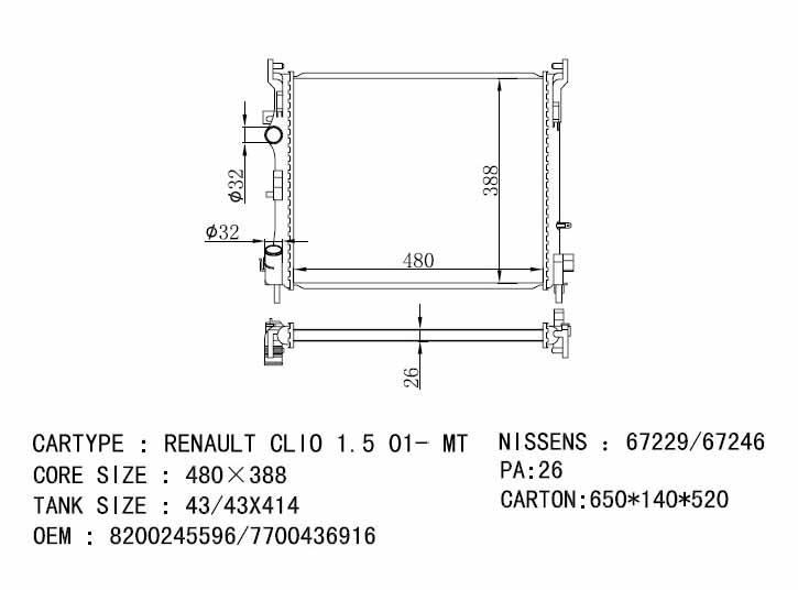 Renault radiator OEM NO. 8200245596/7700436916 Nissens 67229/67246
