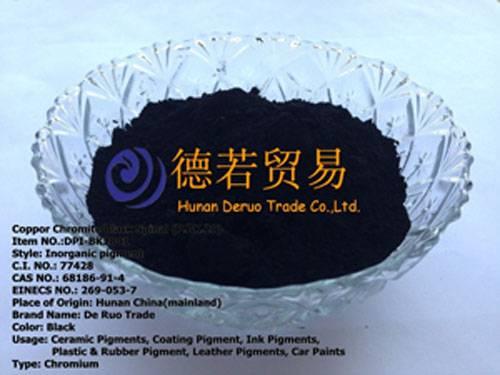 Copper Chromite Black Spinel(P.Bk.28)