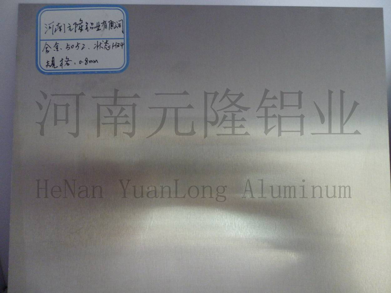 Aluminum Sheet of Alloy 5052