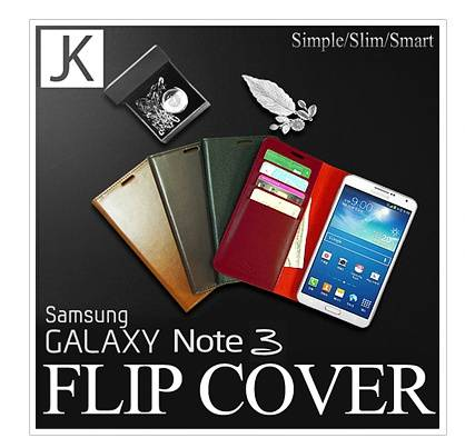 Cell phone case for Galaxy note3 Flip Cover Case