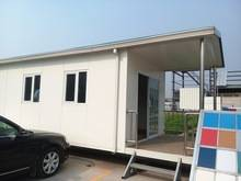 Prefabricated mobile house