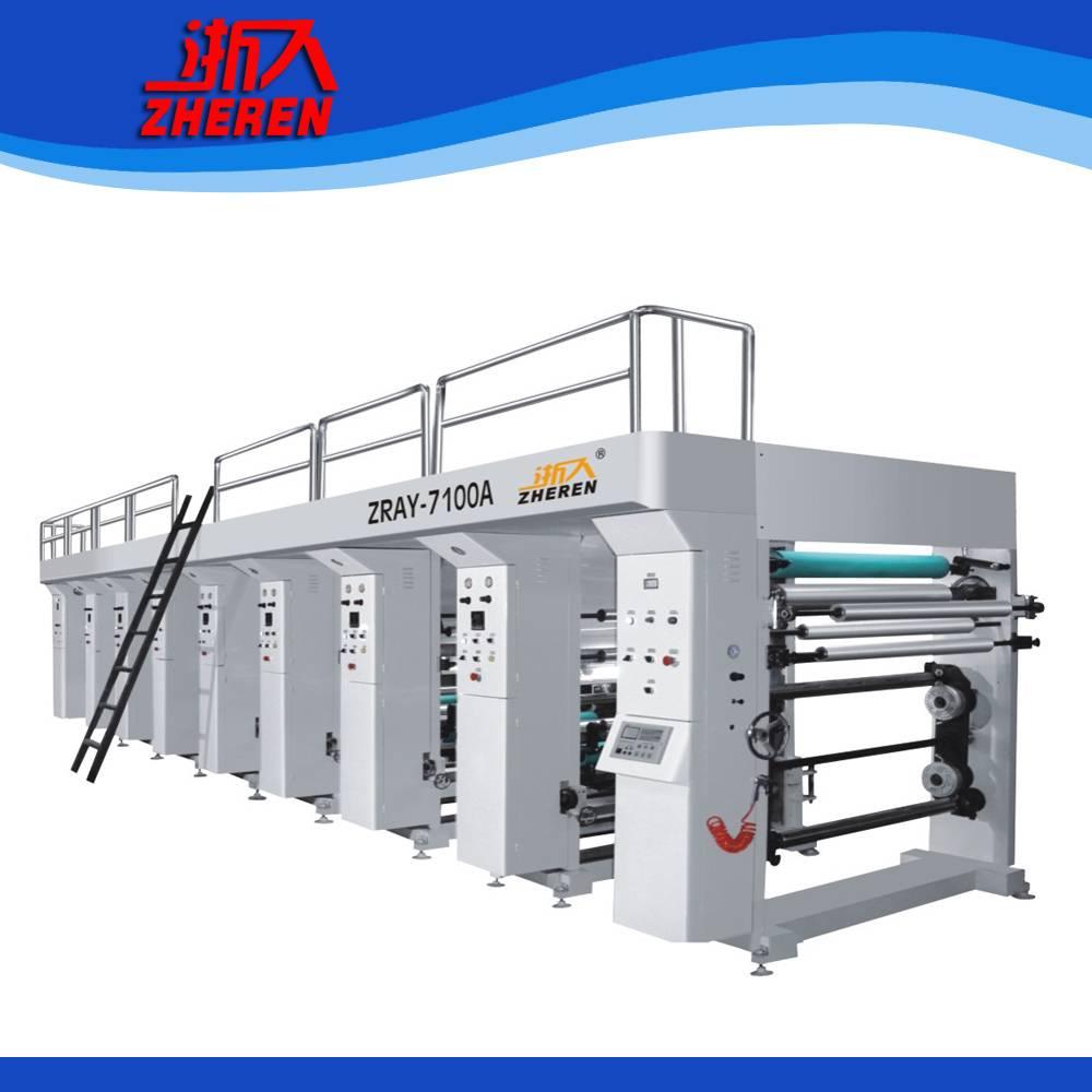 Color Printing Machine