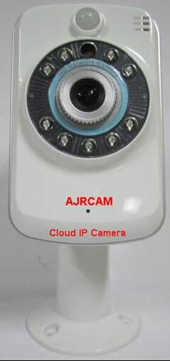 Wifi Ip Camera Infrared Motor. wireless Sound