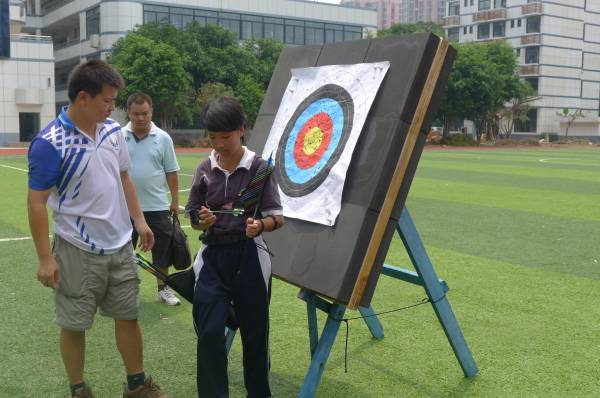 Competition shooting archery target