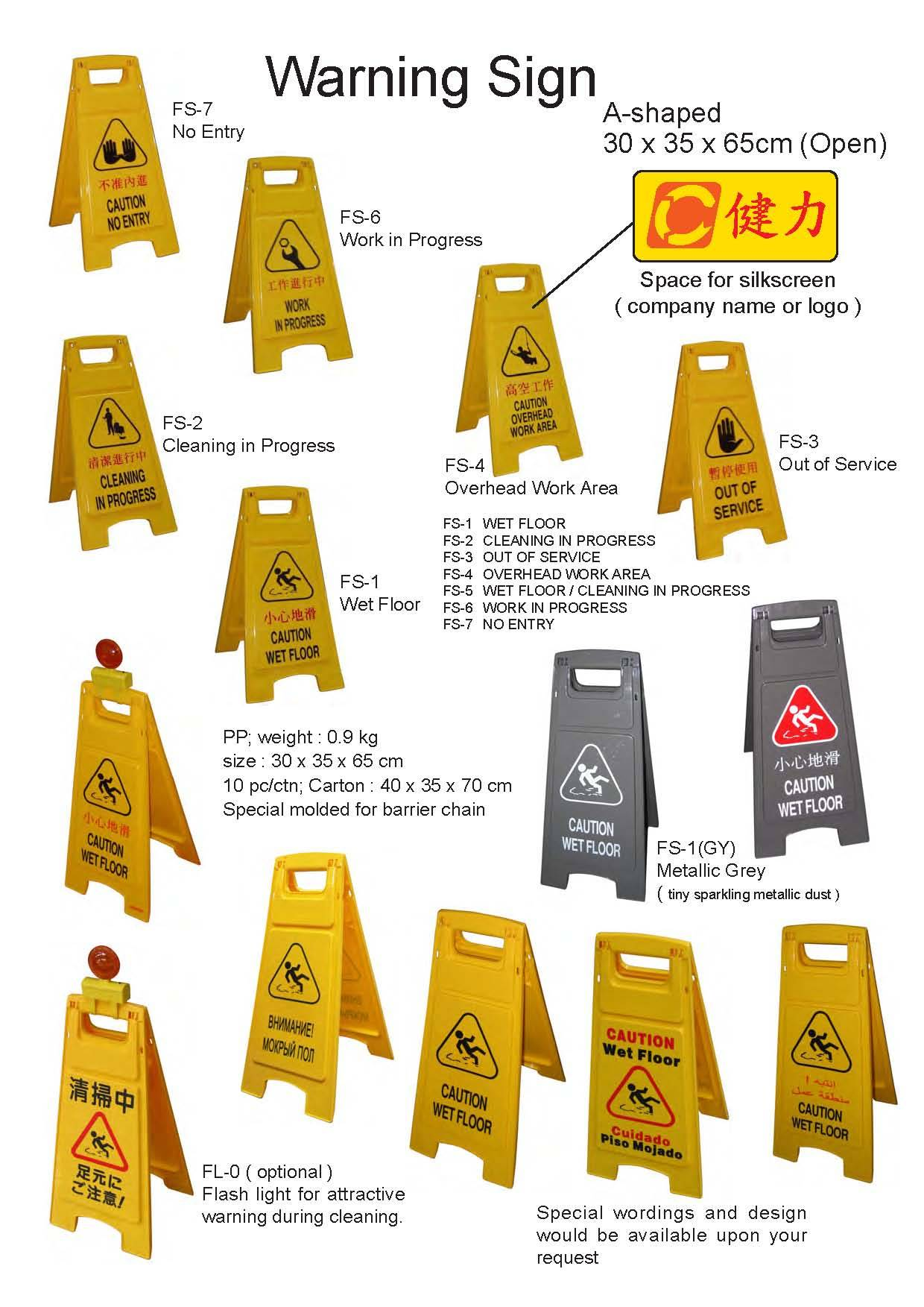 sell safety sign