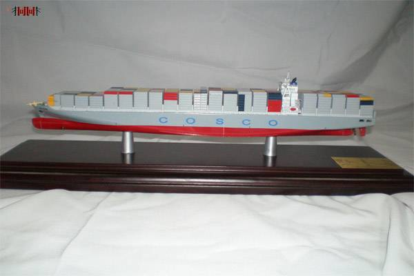 Sell Container Ship Model
