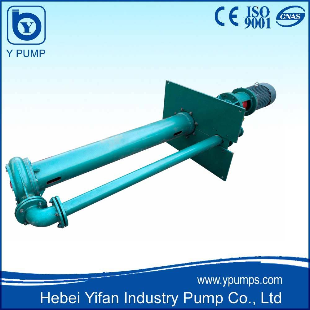 Vertical Slurry Pump/Sump Pump/submersible pump