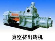 complete hollow brick plant