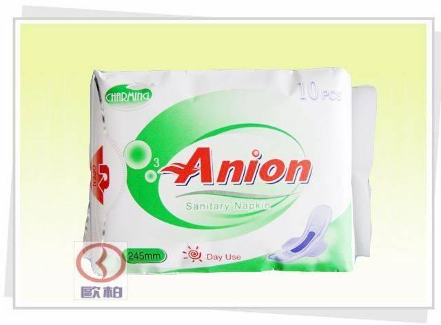 245mm anion sanitary napkins