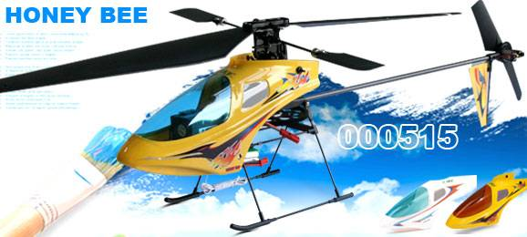 Esky E004 Honey Bee Electrical RC Helicopter(RTF)