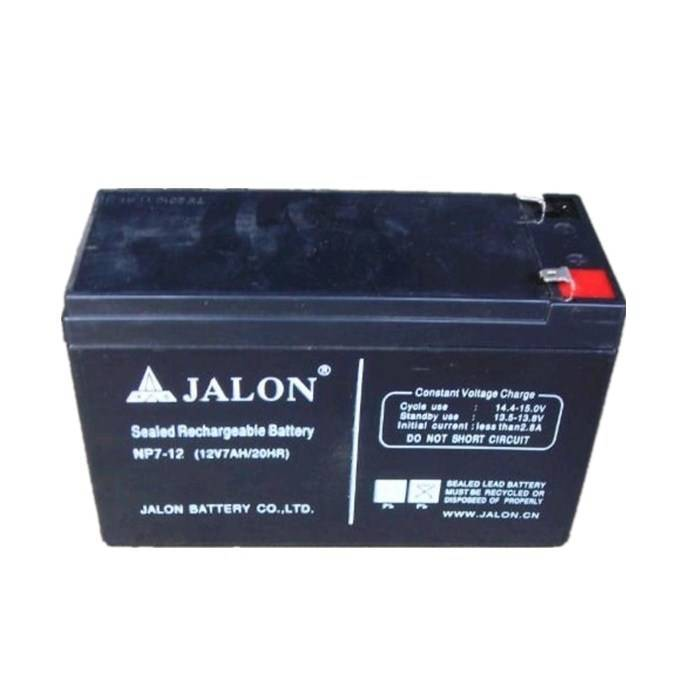 storage 12V7AH solar battery from Jalon company