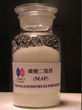 Monoammonium phosphate (MAP)