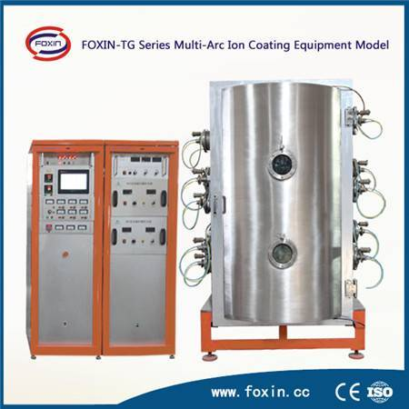 Sanitary Fitting PVD Coating Machine