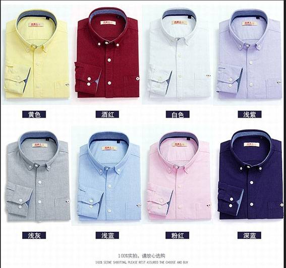 men's long leisure shirt