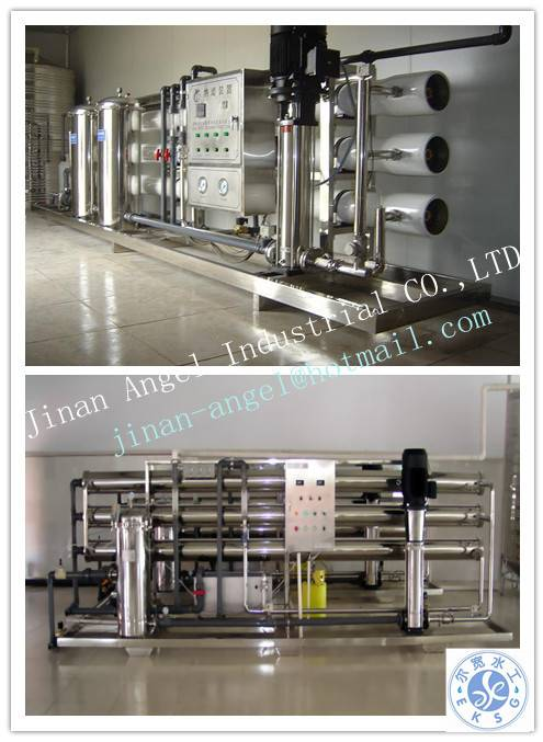 nanofiltration system for water treatment