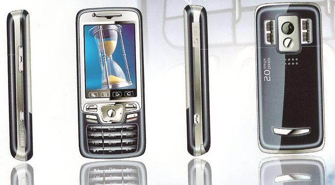 Bluetooth mobile phone