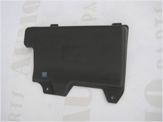 MV203061-T54PP00 Battery Cover, 575392