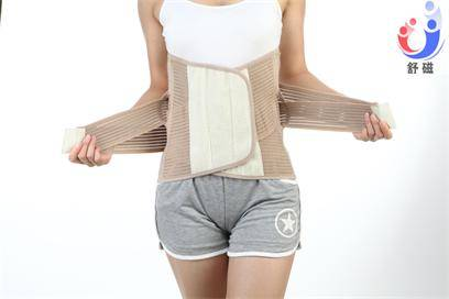Ventilated Back Support with High Elasticity