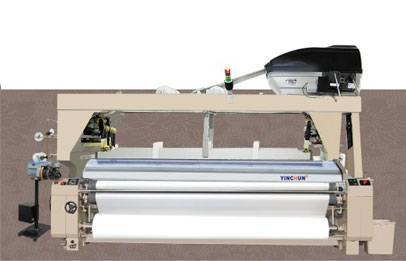 water jet loom for sale