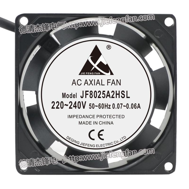 AC AXIAL FAN JF8025A2HSL