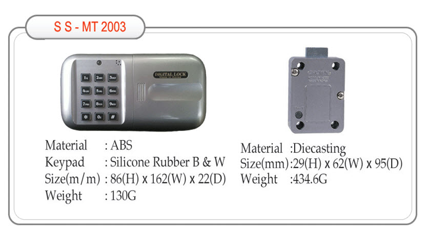 We sell SS-MT2003 digital lock
