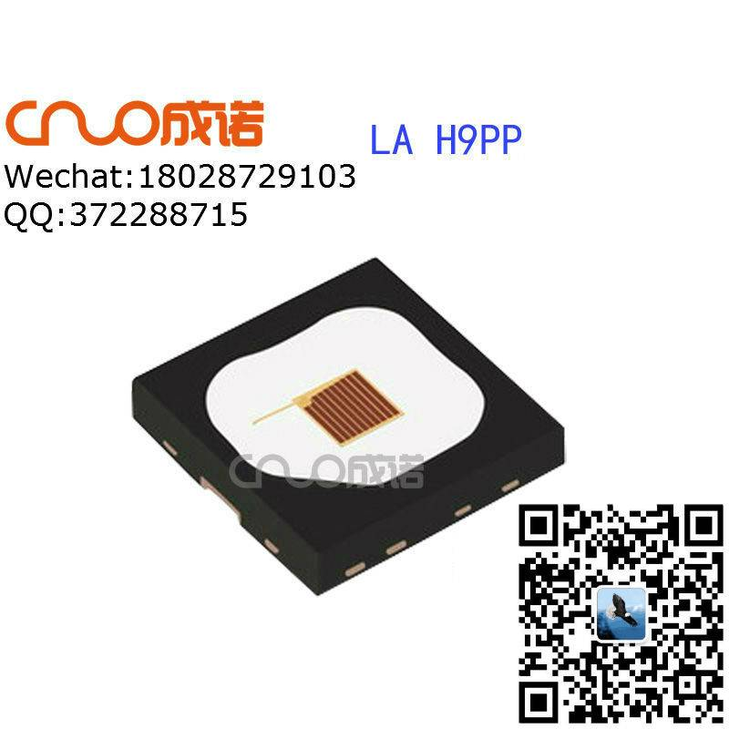 osram amber led chip LA H9PP