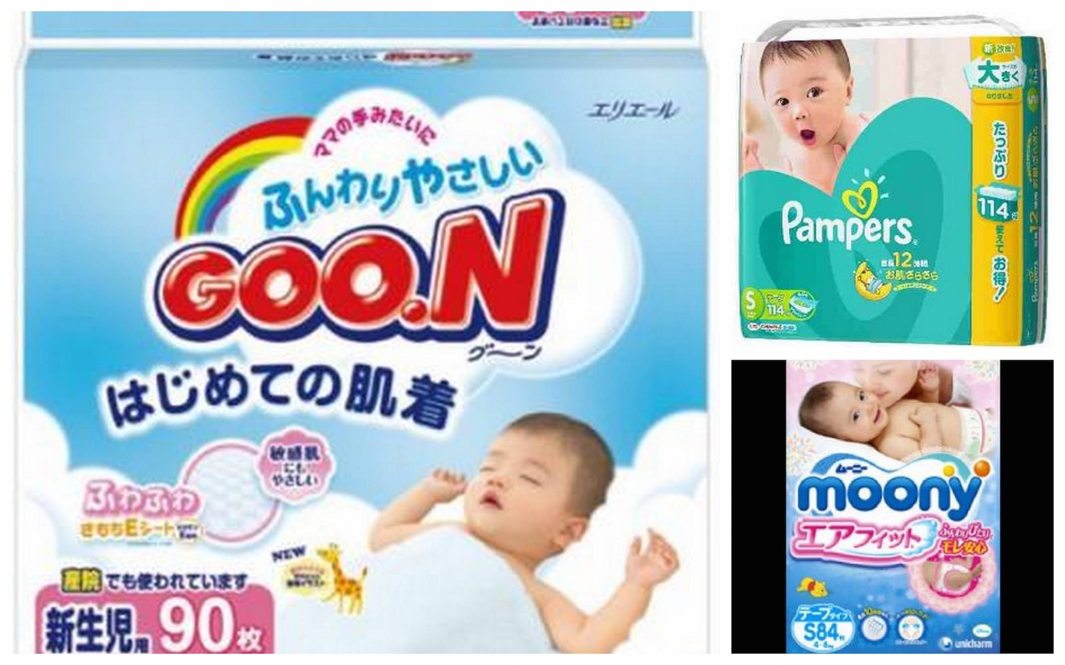 Baby Diapers Made In Japan Goon, Moony And Pampers Etc