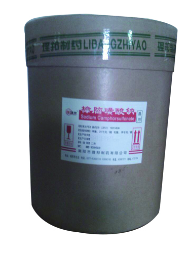 Sodium camphorsulphonate NY-TH-03