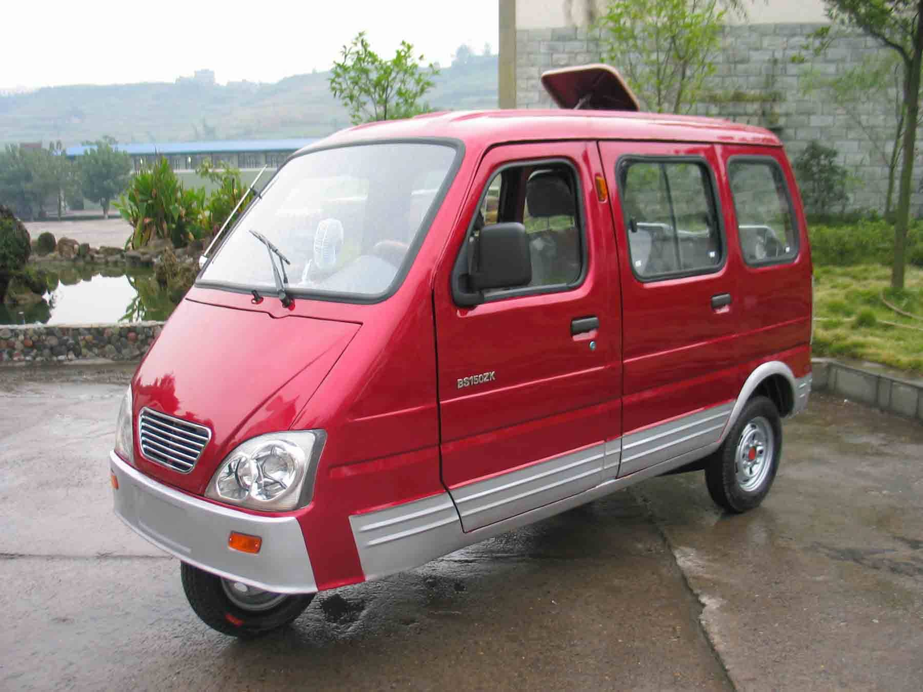 Tricycle:BS200ZK