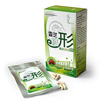 Weight loss product Lingzhi slim express--slimming product