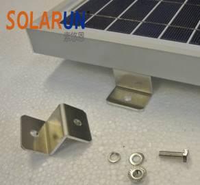 z type solar mounting (Solarun Solar)