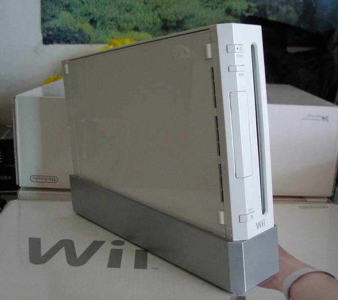 Sell Nintendo Wii at www.risedream.com