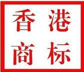 How to register China trademark?