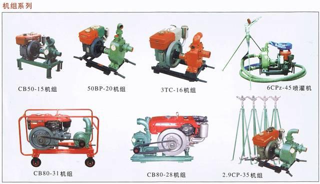 irrigation sprinkling machine