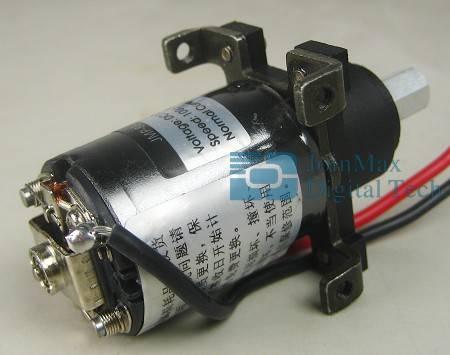 Joinmax- Motor
